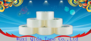 BOPP Packing Tape/Carton Sealing Tape Sellotape pictures & photos