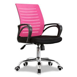 Black Frame Pink Net Mesh Chair Staff Chair Swivel Chair Computer Chair  Office Chair