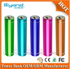 Hot Selling Low Price Lipstick 2600mAh Power Bank Promotion Gift