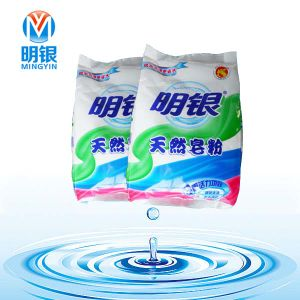 Mingyin Naturl Soap Powder, Not Hurt The Hand Washing Powder pictures & photos