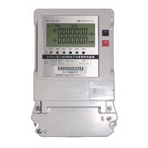 Three Phase Electronic Multi-Rate Energy Meter (XLE34 Type120)