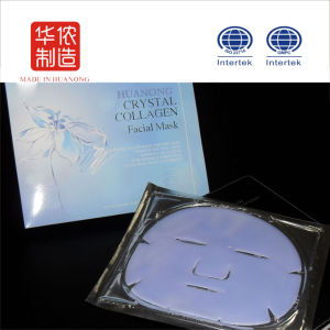 Face Skin Care Effective Moisturizing, Lotus Blossom, Collagen Crystal Facial Mask