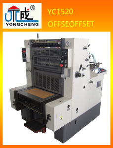 Single Color Sheet-Fed Offset Press Machine (YC1520)