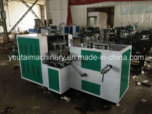 Flant Full Automatic Paper Cup Forming Machine for Coffee Cups pictures & photos
