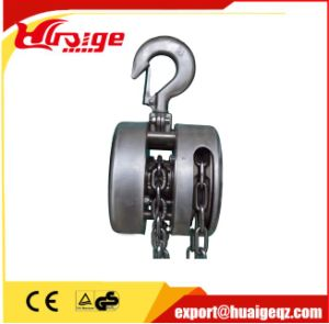 Corrosion-Proof Hand Chain Stainless Steel Block pictures & photos