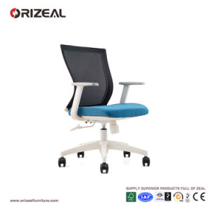 Orizeal Online Office Furniture Office Chair Deals Back Support Office Chair (OZ-OCM034B1)  sc 1 st  Haining Orizeal Import and Export Co. Ltd. & China Orizeal Online Office Furniture Office Chair Deals Back ...
