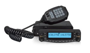 Compact Mobile Radio Base Station with Air Band BJ-9900