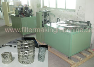 Spiral Center Tube Forming Machine