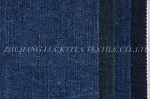 100% Cotton Denim (F07050-1DBA)