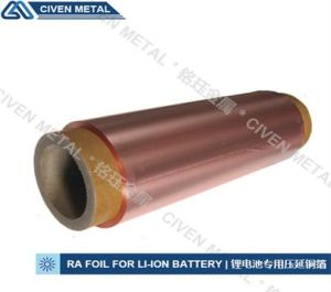 Rolled Copper Foils for Li-ion Battery