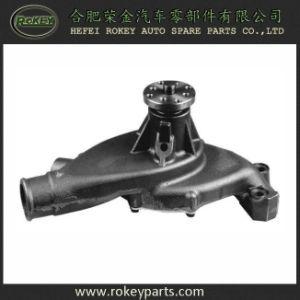Airtex AW5087 New Engine Water Pump