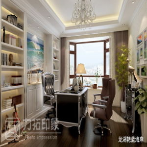 3d Interior Design Rendering With High Quality