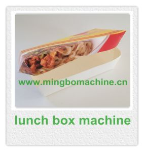 Disposable School Lunch Box Forming Machine (MBCH-01)