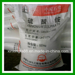 Hot Sell 21 Nitrogen Fertilizer of Ammonium Sulphate