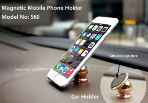 360 Degree Magnetic Car Holder for Mobile Phone (S60)