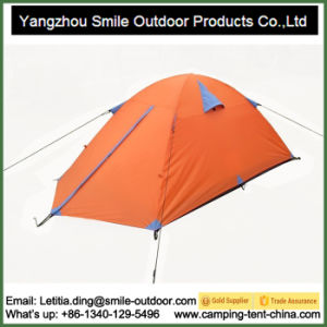 Concert Outdoor C&ing Photo OEM Mini SPA Tent  sc 1 st  Yangzhou Smile Outdoor Products Co. Ltd. & China Concert Outdoor Camping Photo OEM Mini SPA Tent - China Tent ...