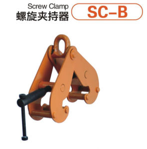 Lifting Tools Beam Clamp, Screw Clamp