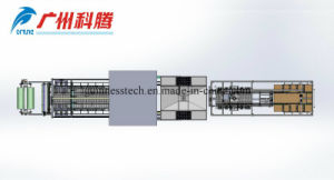 Automatic Integrated Heating and Molding Machine