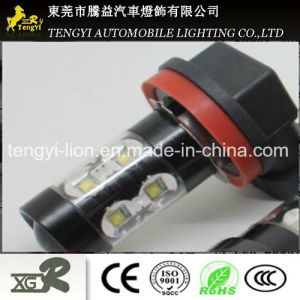 60W LED Car Light 50W High Power LED Auto Fog Lamp Headlight with T00 T15 9005/9006 H1 H4h7h8h9h10h16 Light Socket CREE Xbd Core