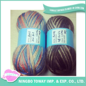 100%New Zealand High Strength Craft Knitting Wool Yarn pictures & photos