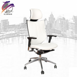 High Back PU Leather Swivel Executive Office Chair