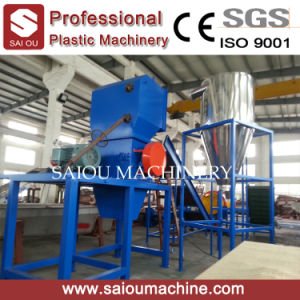 HDPE Bottle Crushing-Washing-Drying Line pictures & photos