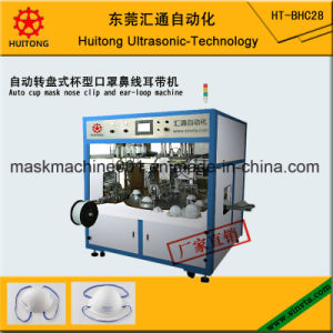 Rotary Type N95 Cup Mask Nose Clip and Earloop Welding Machine Cup Mask Earloop Welding Machine