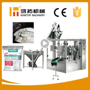 Full Automatic Rice Milk Powder Packaging Machine pictures & photos