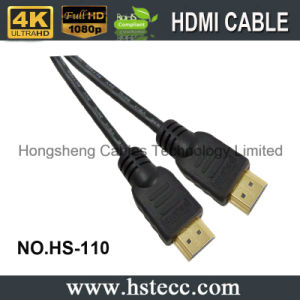 Low Price Gold Plated HDMI Cable for PS4