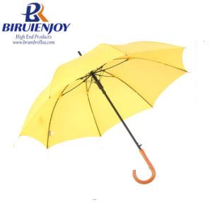4cb20bd59029c China Yellow Umbrella, Yellow Umbrella Wholesale, Manufacturers, Price |  Made-in-China.com