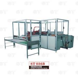 Book Case Maker (ST036B)