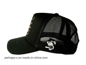 3405074d4d83c China Breathable Trucker Baseball Caps with Custom Embroidery Logo ...