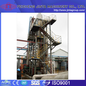 Yeast Waste Water Mvr Evaporator Dryer Machinery pictures & photos