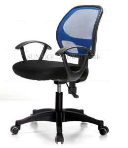 Hot Sale Modern Cheap Mesh Fabric Clerk Office Chair (SZ-OC172) pictures & photos