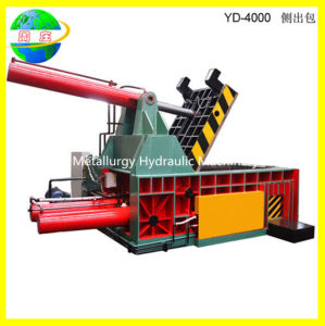 Ydt-400b Car Baler with CE (25 years factory) pictures & photos