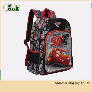 Cute Fashion Custom Child Kids School Book Bags