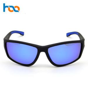5d9a514a4b7 China Goggles Sunglasses