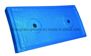 Manganese Crusher Ball Mill Liners pictures & photos