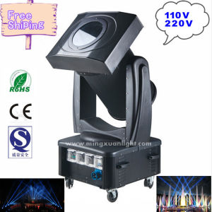 Outdoor 4kw-7kw Mixing Color Moving Head Search Light pictures & photos