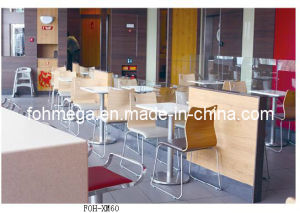 Wholesale Modern Fast Food Restaurant Furniture Table and Chair (FOH-XM60)
