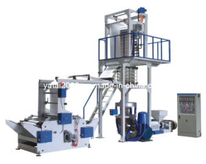 Rotary Head PE Film Blowing Machine Set (YT/HL-45-55EZ)
