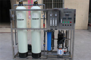 Underground Water RO System Plant for Agriculture 2000L/H pictures & photos