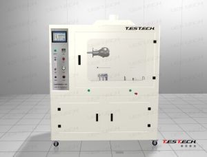 Full Face Masks Flame Resistance Test Machine, En136 (FTech-GA124T)