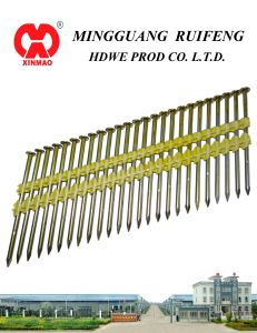 "21 Degree, 3-1/2"" X. 120"" Framing Nails, Screw Shank Electro-Galvanized (EG) Plastic Strip Nails pictures & photos"