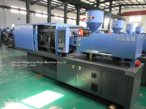 Ce Approved Good Price and High Quality Injection Molding Machine 110ton Automatic pictures & photos