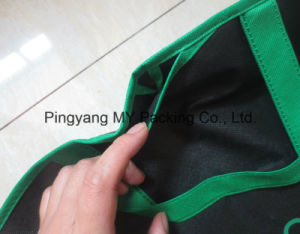 Experienced Factory Eco Friendly Suit Cover PP Nonwoven Garment Bag Cover pictures & photos