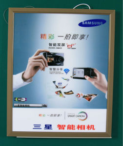 9mm Single Snap Open Aluminum Display Poster Snap Frame