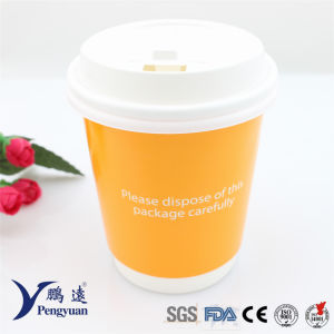 Recyclable Disposable Double Walled Insulated Hot Coffee Paper Cup pictures & photos