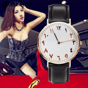 Yxl-575 2017 Hot Selling Luxury Wrist Watch Customs Logo Wholesale Quartz Watches for Men pictures & photos