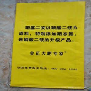 PP Woven Bag for Animal Feed (JTF-2)